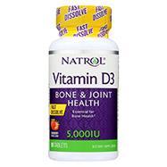 Vitamin D3 5000 IU отзывы
