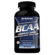 BCAA Complex 2200 отзывы