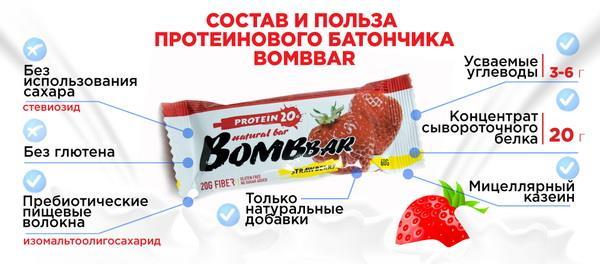 bombbar.jpg